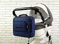 Сумка на коляску универсальная Z&D Maxi (Синий)