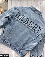 Модная женская джинсовая куртка, фото 1