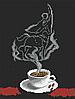 Чашка кави. Стрілець Схема повної вишивки бісером