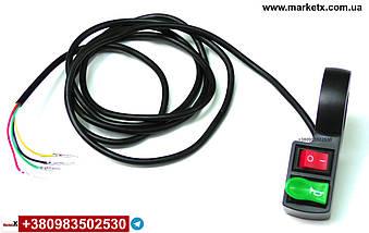 Кнопка перемикач для світла фар і звукового сигналу на кермо мотоцикла, електровелосипеда, квадроцикла, 22мм, фото 2
