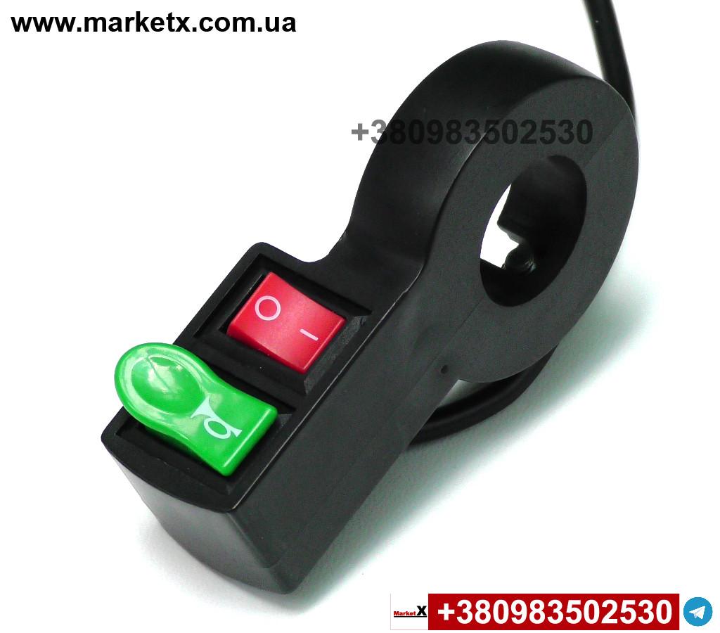Кнопка перемикач для світла фар і звукового сигналу на кермо мотоцикла, електровелосипеда, квадроцикла, 22мм