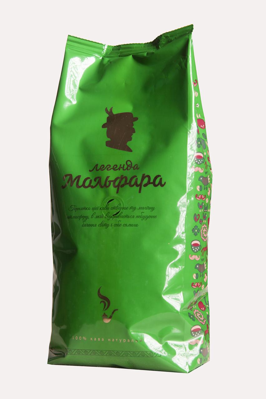 Зерновий кави Легенда Мольфара Бленд 58 | суміш арабіки та робусти 250 грам