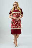 Свободное женское летнее платье марсала 56,58