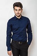 Классическая мужская однотонная рубашка темно- синяя
