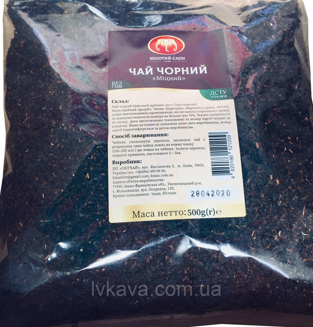 Чай черный крепкий Золотой слон ,500 гр