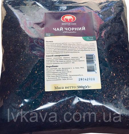 Чай черный крепкий Золотой слон ,500 гр, фото 2