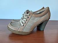 Женские ботинки ботильоны демисезонные бежевые ( код 1523 ) - жіночі черевики ботільйони демисезонні бежеві, фото 1