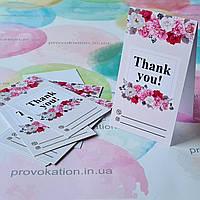 Картонная бирка Thank you, flowers, 50x90мм, thank one