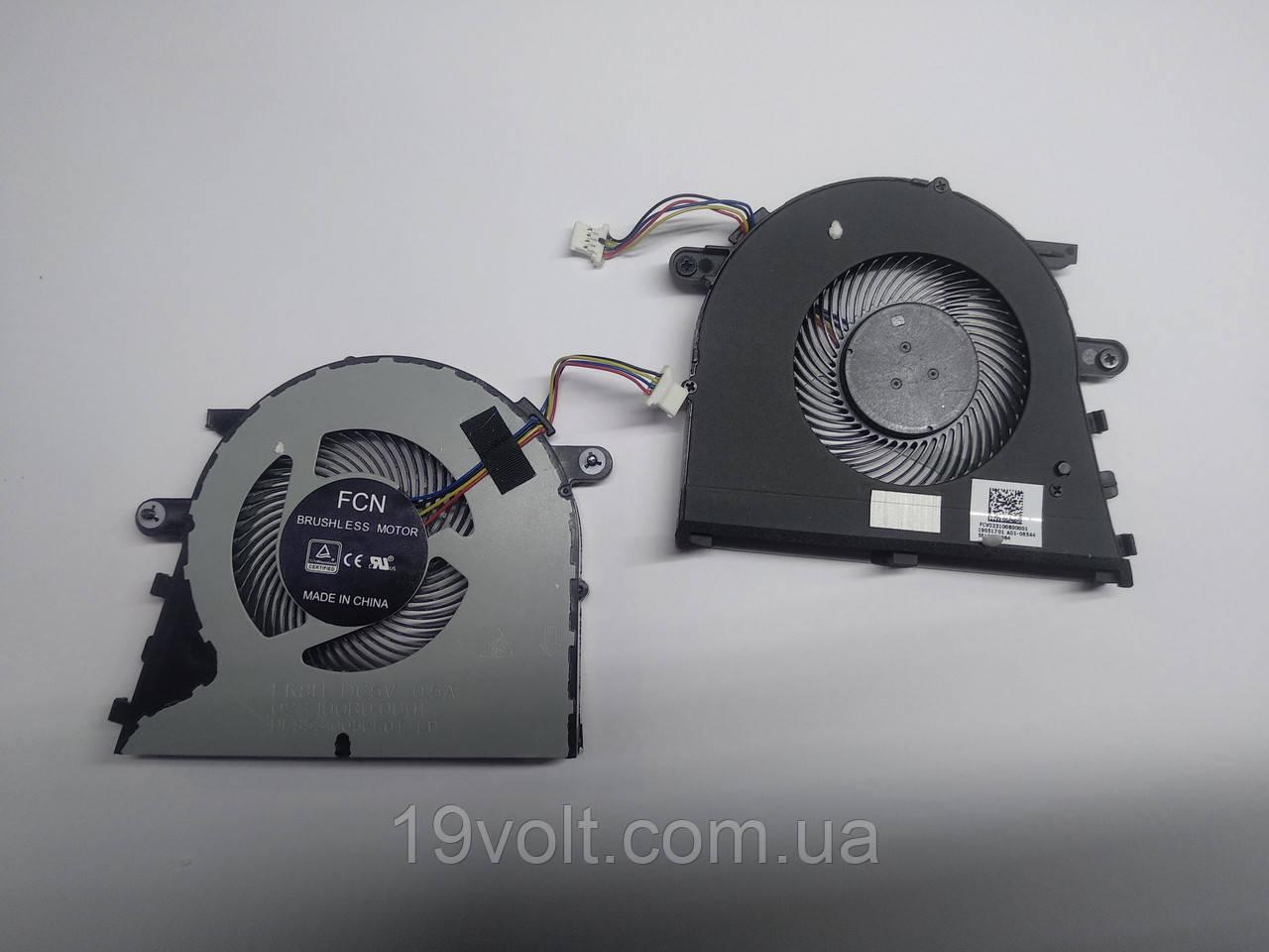 Вентилятор кулер LENOVO IdeaPad V330-15ISK, V330-15IKB, V330-15IGM, V330-15IKBR