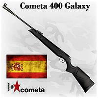 Пневматическая винтовка Cometa 400 Galaxy, Испания