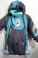 Комбинезон детский зимний для мальчика. 0202-1
