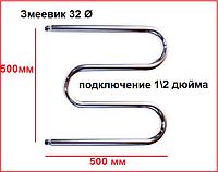 Полотенцесушитель водяной змеевик с боковым подводом 50x50, фото 1