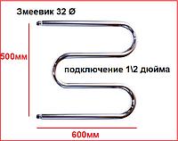 Полотенцесушитель водяной змеевик с боковым подводом 50x60