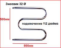 Полотенцесушитель водяной змеевик с боковым подводом 50x80, фото 1