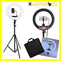 Кольцевая LED лампа с держателем для телефона на штативе.Кольцевой свет,кольцевая светодиодная лампа ZB-R14