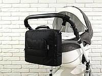 Сумка на коляску универсальная Z&D Maxi (Черный)
