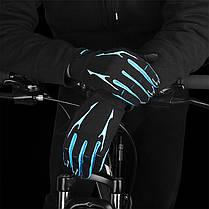 Перчатки велосипедные West Biking 0211191 XL Blue спортивные с закрытыми пальцами велоперчатки, фото 3