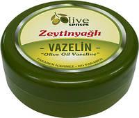 """Вазелин-мазь с оливковым маслом"""" 150гр."""