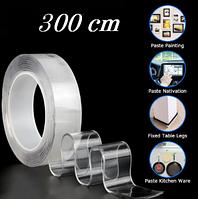300 см Двостороння багаторазова клейка стрічка - Ivy Grip Tape многоразовая крепежная лента