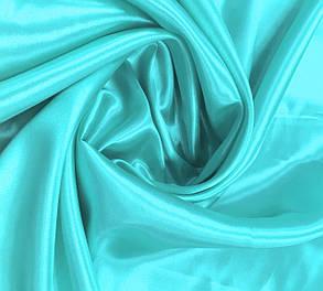 Атлас Стартекс Бирюза (Ширина 150см), Цвет  №14, фото 2