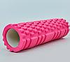 Ролик для йоги, пилатеса, фитнеса Grid Combi Roller 30х9см  розовый FI-0457, фото 2