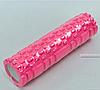 Ролик для йоги, пилатеса, фитнеса Grid Combi Roller 30х9см  розовый FI-0457, фото 4