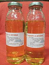 Сироп агавы, 350г + 350г