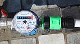 Шланг для подачі добрив Presto-PS до інжектору Вентурі 1 - 1,1/2 дюйма SA-0132 (SA-0110), фото 4