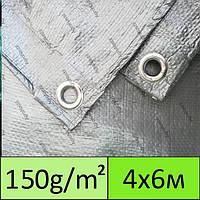 Тент полипропиленовый / тарпаулин 4х6 150g/m2