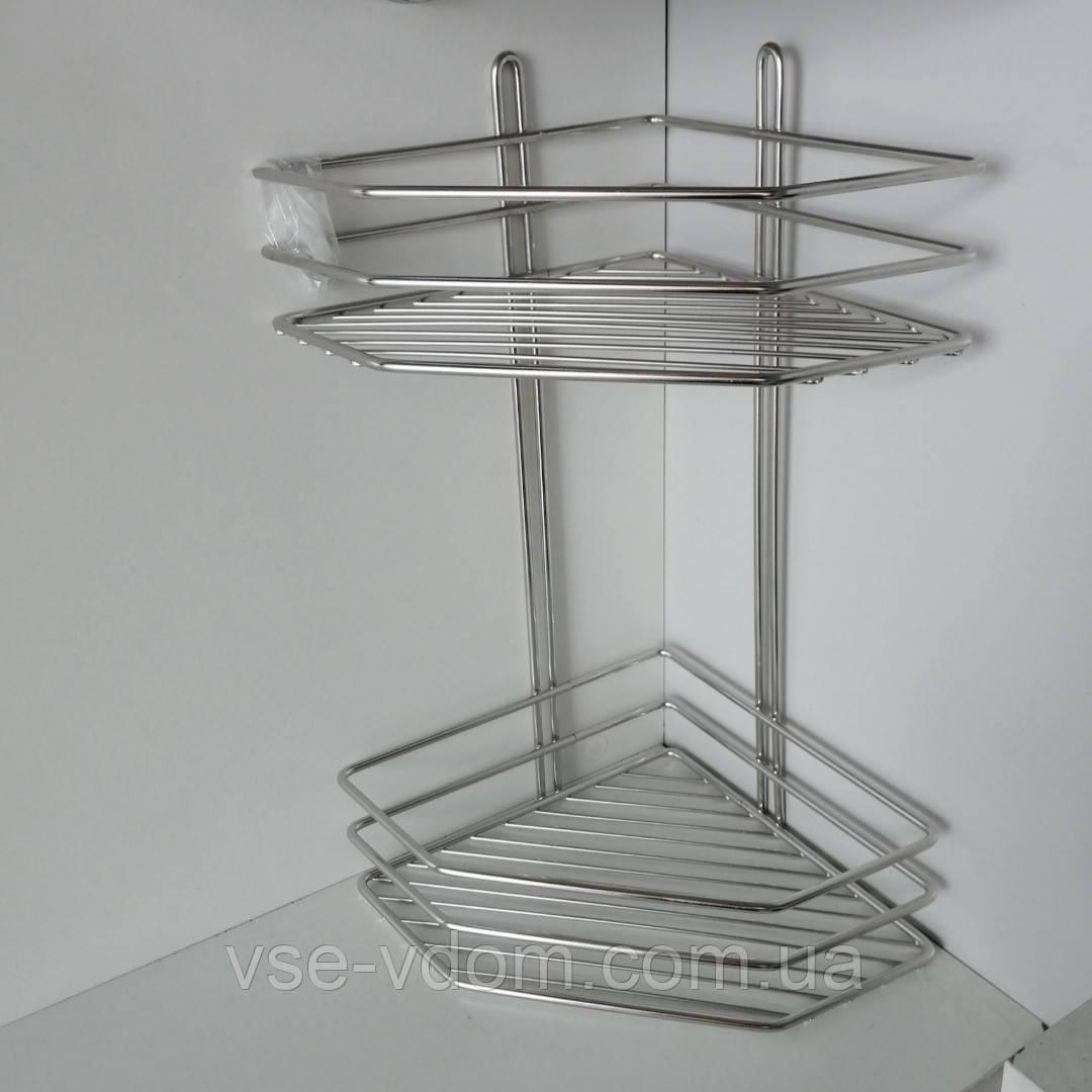 Полка нержавеющая сталь 2-ярусная угловая 38*19,5*19,5см
