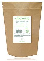 Какао масло 1 кг.
