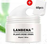 Маска от угрей и черных точек для лица- Lanbena