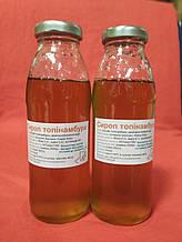 Сироп топинамбура - полезный без сахара, Россия, 350г + 350г