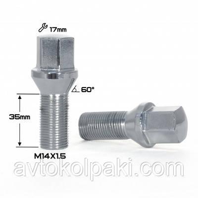Колесные болты конус хром М14*1,5 (H35 NEX 17)