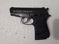Стартовый шумовой сигнальный пистолет Stalker (Сталкер) 914. Zoraki 914