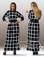 Длинное платье  в крупную  клетку