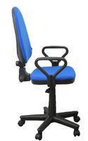 Кресло Комфорт с подлокотниками AMF1