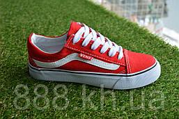 Подростковые детские низкие кеды Vans красные, копия