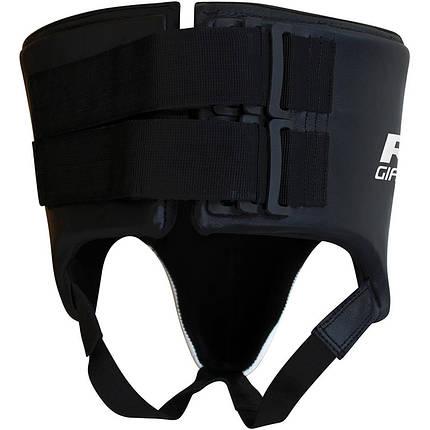 Професійна захист паху RDX Leather M, фото 2