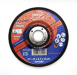 Круг зачистной по металлу 125х6,5x22,23 A24QBF-27, STAL+INOX, IncoFlex (10)