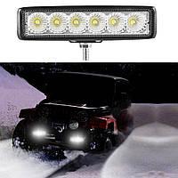 Світлодіодна LED Фара 12-24v 18W DRL Денні ходові вогні, Додаткове ближнє світло лампа заднього ход
