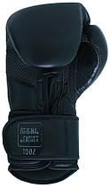 Боксерские перчатки V`Noks Boxing Machine 16 ун., фото 3