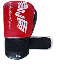 Боксерские перчатки V`Noks Lotta Red 10 ун., фото 2