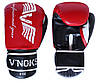 Боксерские перчатки V`Noks Lotta Red 10 ун., фото 4