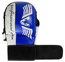 Перчатки MMA V`Noks Lotta Blue L/XL, фото 3