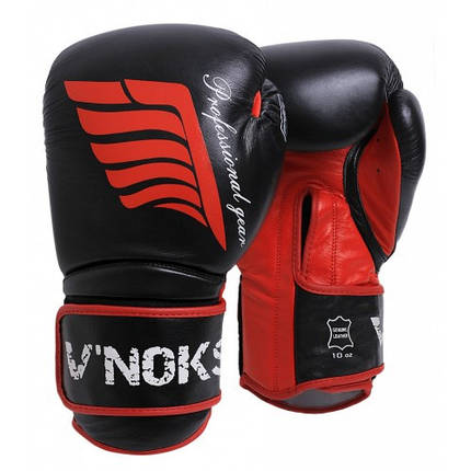 Боксерские перчатки V`Noks Inizio 8 ун., фото 2
