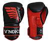 Боксерские перчатки V`Noks Inizio 8 ун., фото 3