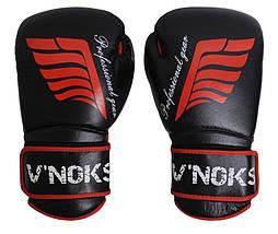 Боксерские перчатки V`Noks Inizio 16 ун., фото 2