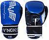 Боксерские перчатки V`Noks Lotta Blue 8 ун., фото 3