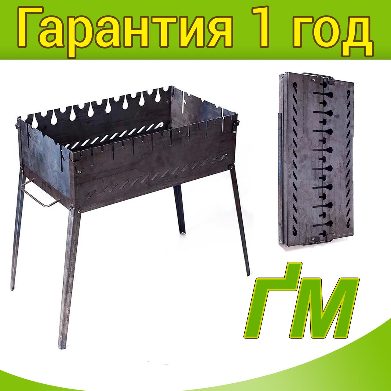 Раскладной мангал-чемодан Smoke House на 8 шампуров из черного металла